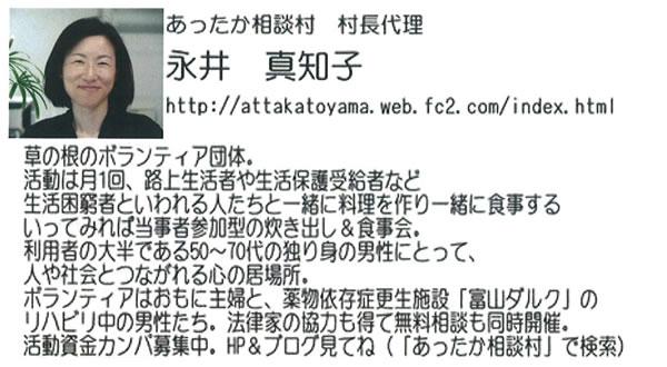 201404フードバンク